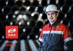 Годовой отчет Объединенная металлургическая компания