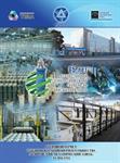 Годовой отчет Ковровский механический завод