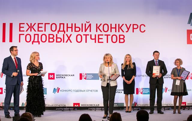 Московская биржа конкурсы