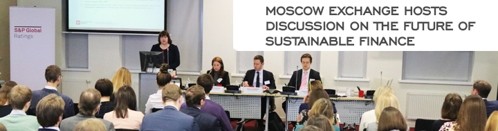 Moscow Exchange hosts discussion on the future of sustainable finance