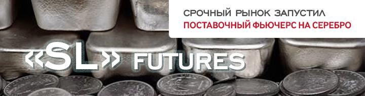 Московская биржа расширяет линейку товарных деривативов