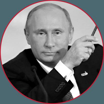 Биржевой Форум 2020
