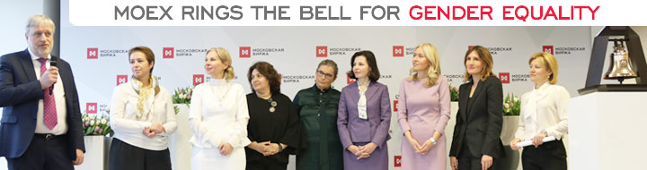 MOEX Rings the Bell for Gender Equality