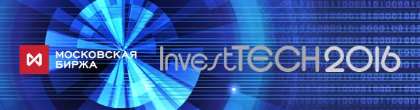 InvestTech 2016