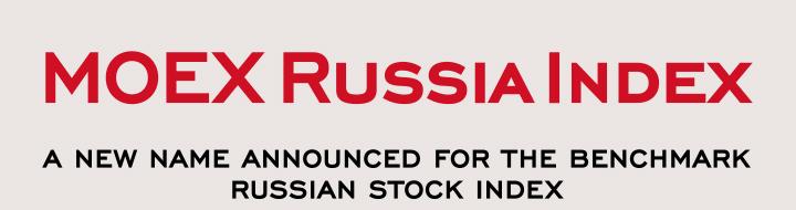 MOEX Russia Index